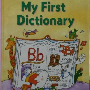 sefer_my_first_dictionary