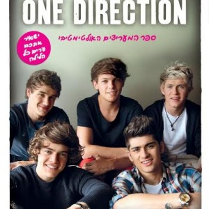 sefer-One Direction