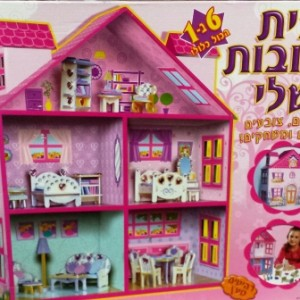 m-k-beit-habubot-shali-yezira