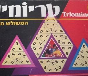 m-k-kodkod-triyomino