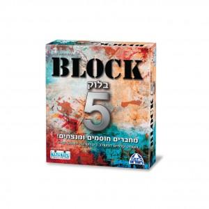 m-k-block-5-kodkod
